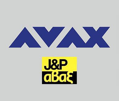 תעודת קונסטרוקציית AVAX קרינת EMF