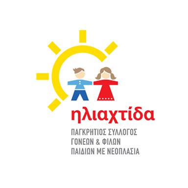 הסמכת בטיחות בחינם של Iliaxtida EMF