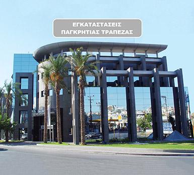 EMF-Strahlenschutz der Pancretan Bank