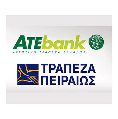 ATE BANK - EMF-Schutzzertifikat