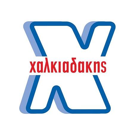 סופרמרקטים Xalkiadakis ללא קרינה - הסמכת בטיחות